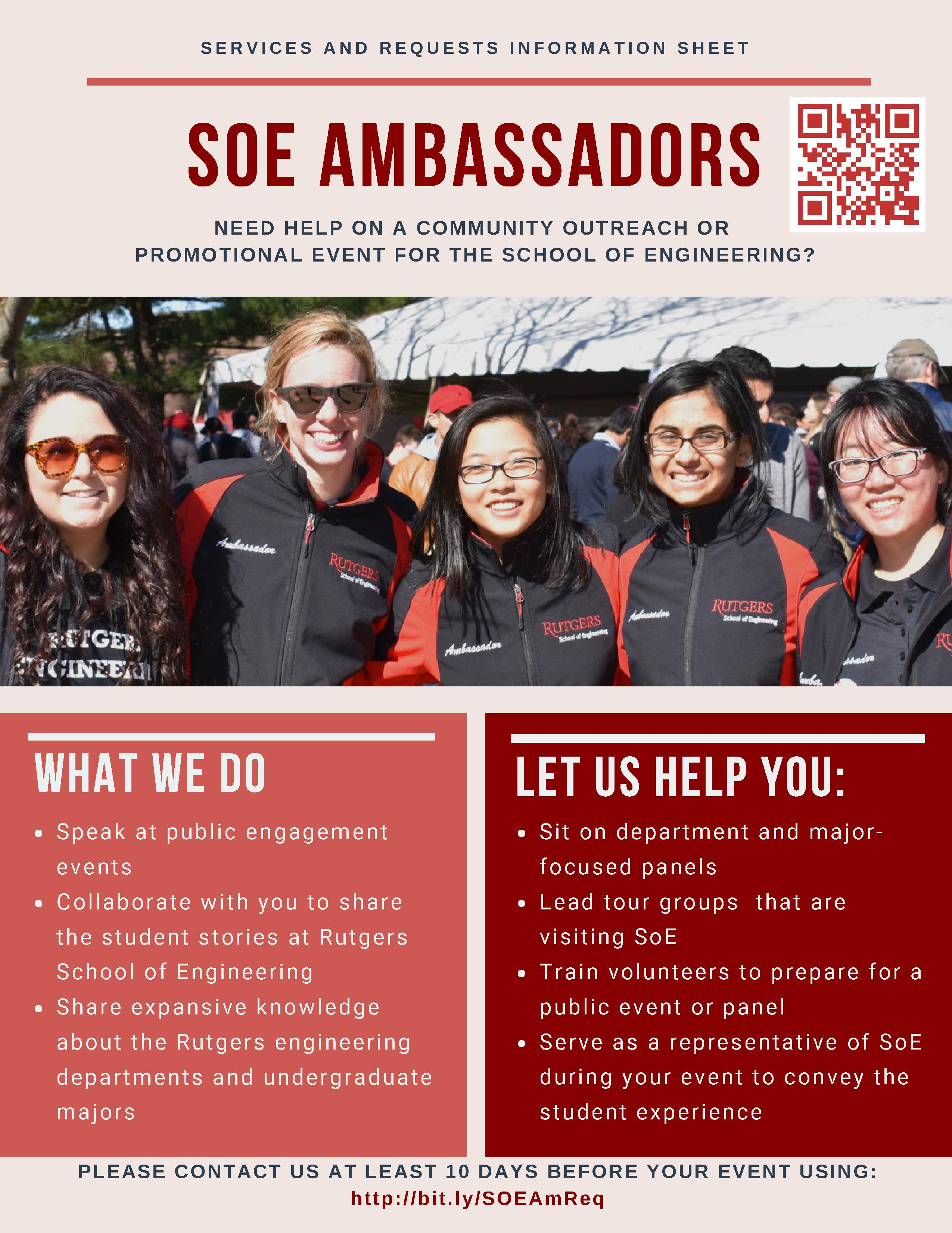 SOE Ambassador Request Flyer.jpg